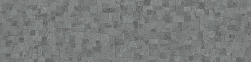 Hrana k PD S68027 FG Mozaika šedá 45x0,6x4100 mm